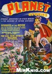 Журнал Planet Stories (Spring, 1940)