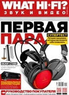 Журнал What Hi-Fi? Звук и видео №9 (сентябрь), 2014