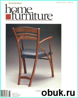 Книга Home Furniture №6 Spring 1996