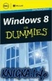 Книга Windows 8 for Dummies Dell Pocket Edition