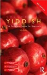 Аудиокнига Colloquial Yiddish: The Complete Course for Beginner (Book & 2 Audio CDs)