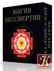 Бурислав Сервест - Серия книг