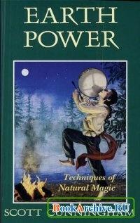 Книга Earth Power. Techniques of Natural Magic.