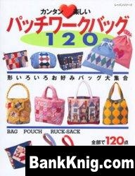 Журнал Japan 120 bugs