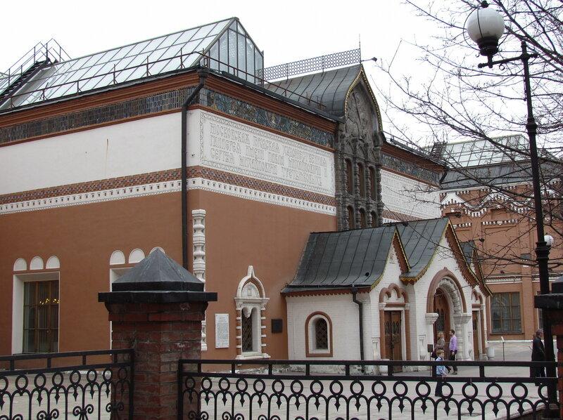 Здание Третьяковской галереи (ГТГ)