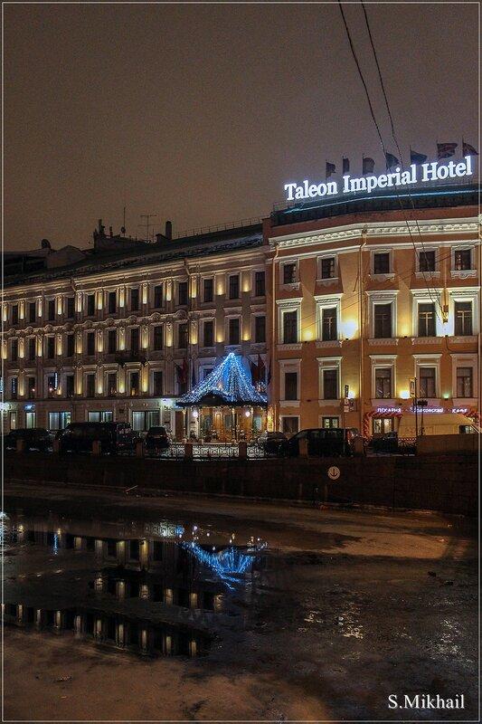 Гостиница Талион Империал Отель