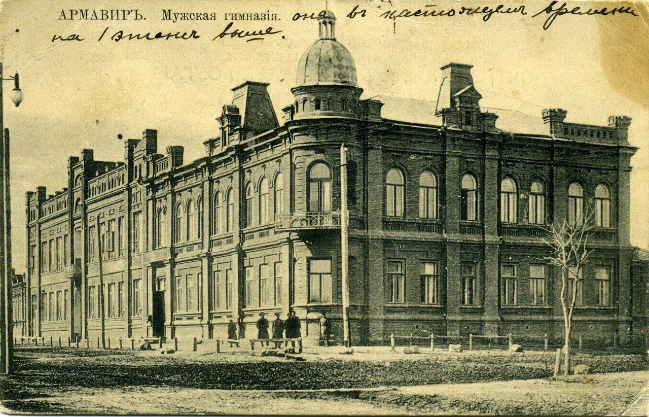 44. Мужская гимназия. 1911.