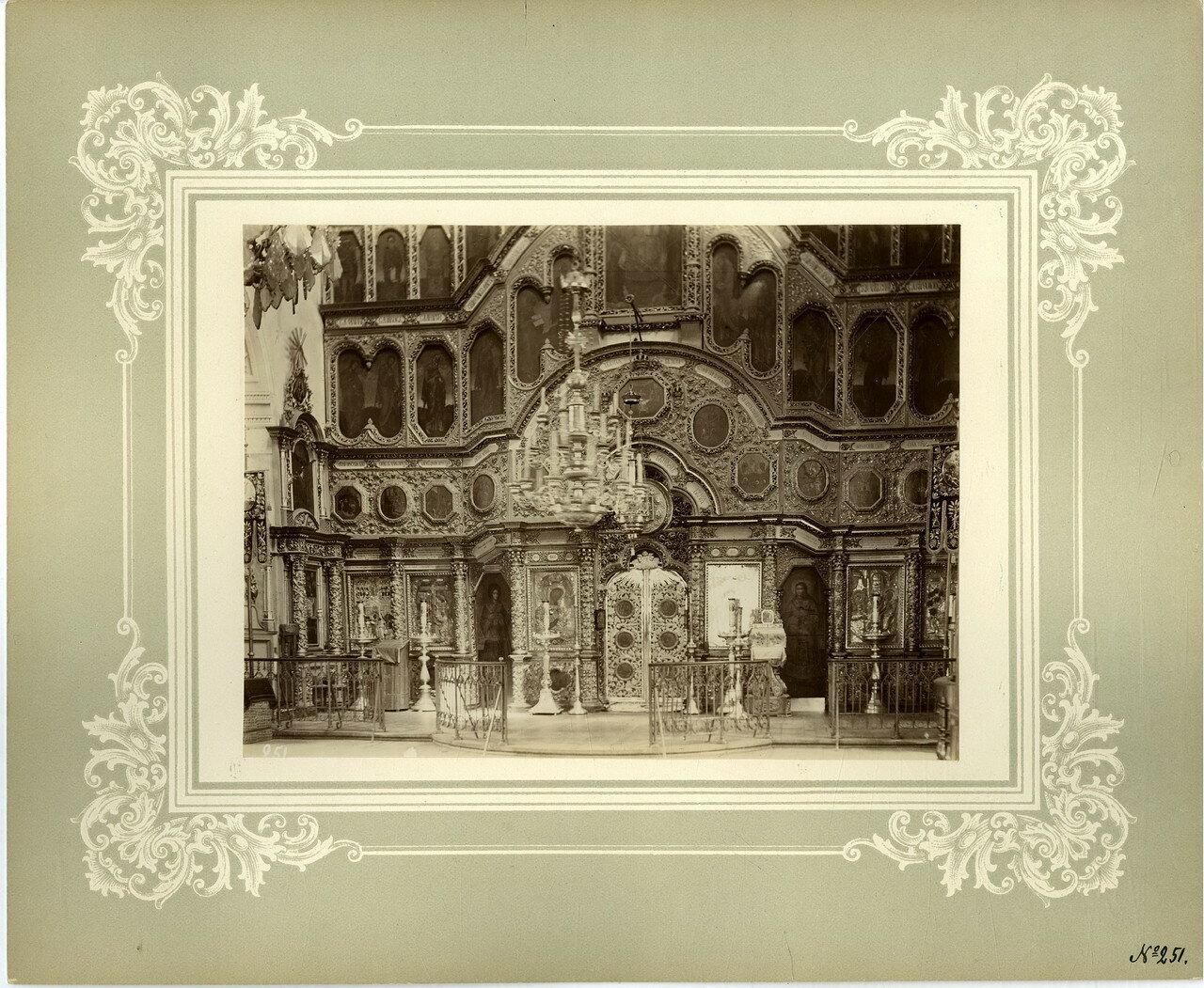 05. Иконостас соборного храма