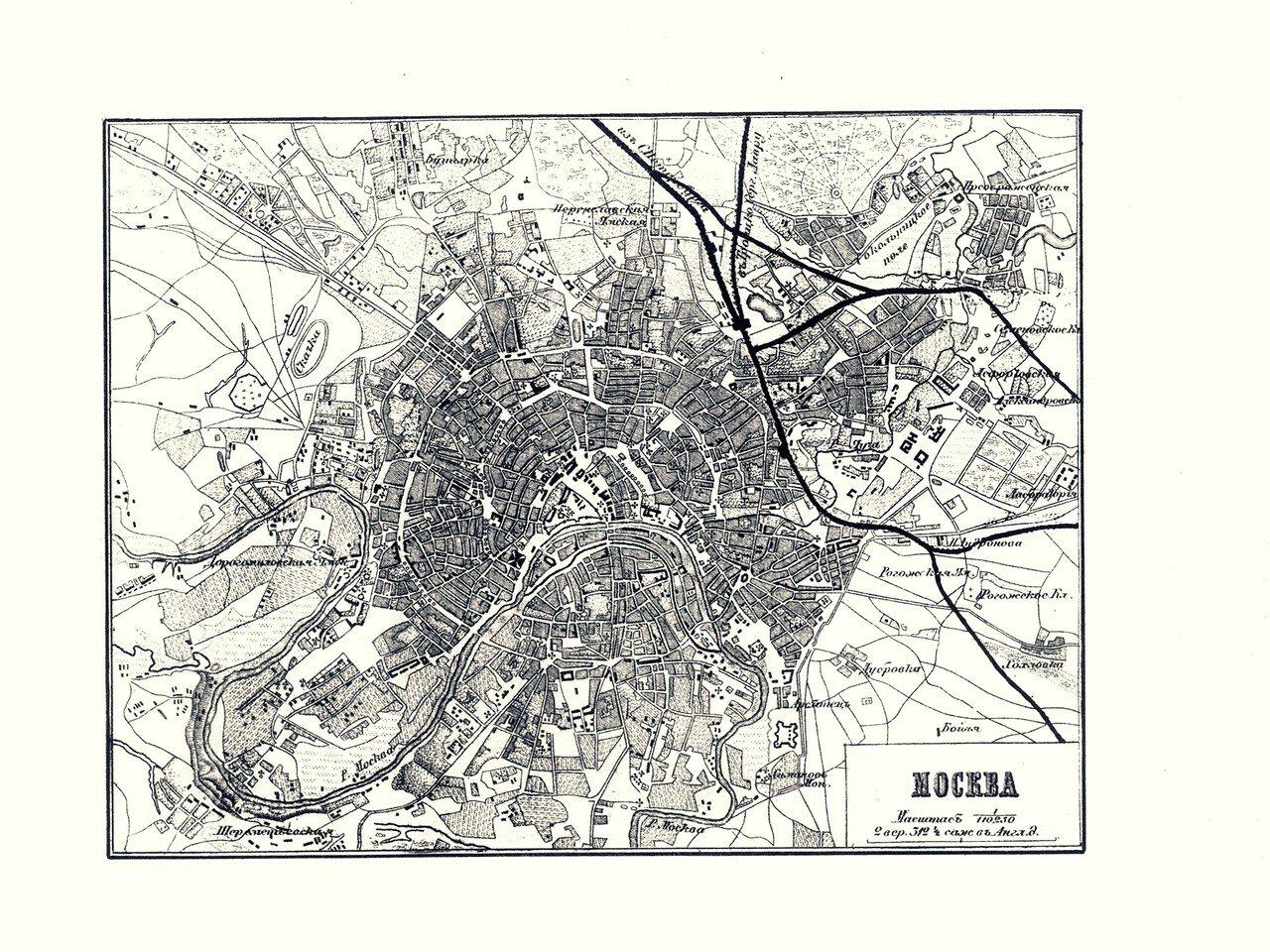 Москва. 1867