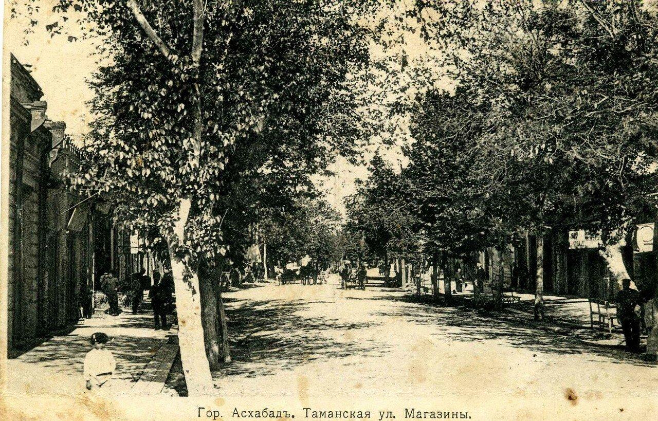 Таманская улица. Магазины