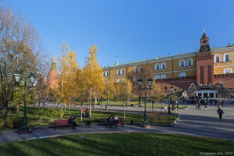 Александровский сад. Осень.