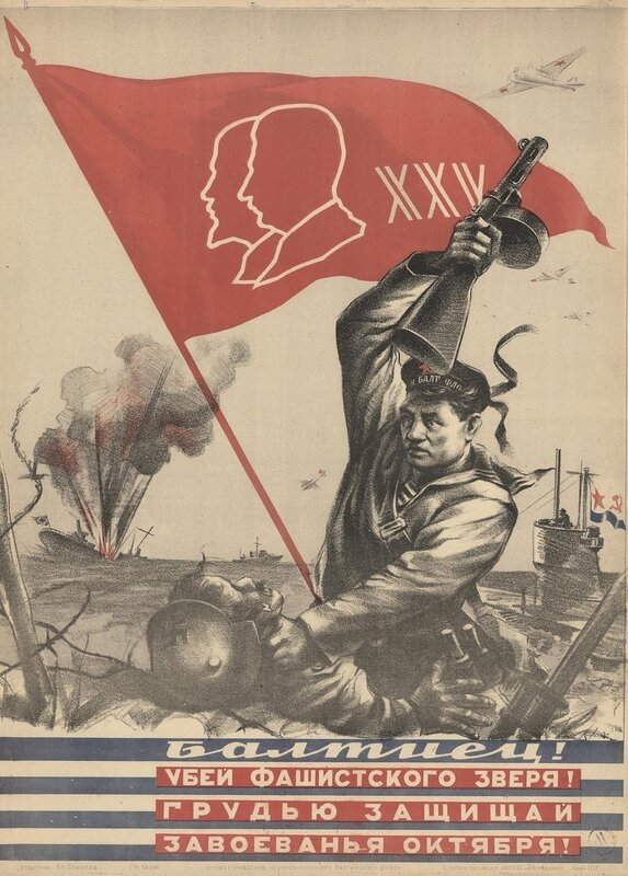 убей немца, смерть немецким оккупантам, немецкий солдат
