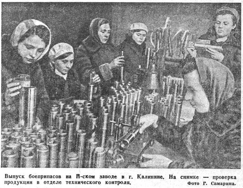 «Известия», 21 апреля 1942 года, немцы и русские девушки, фашизм и женщины