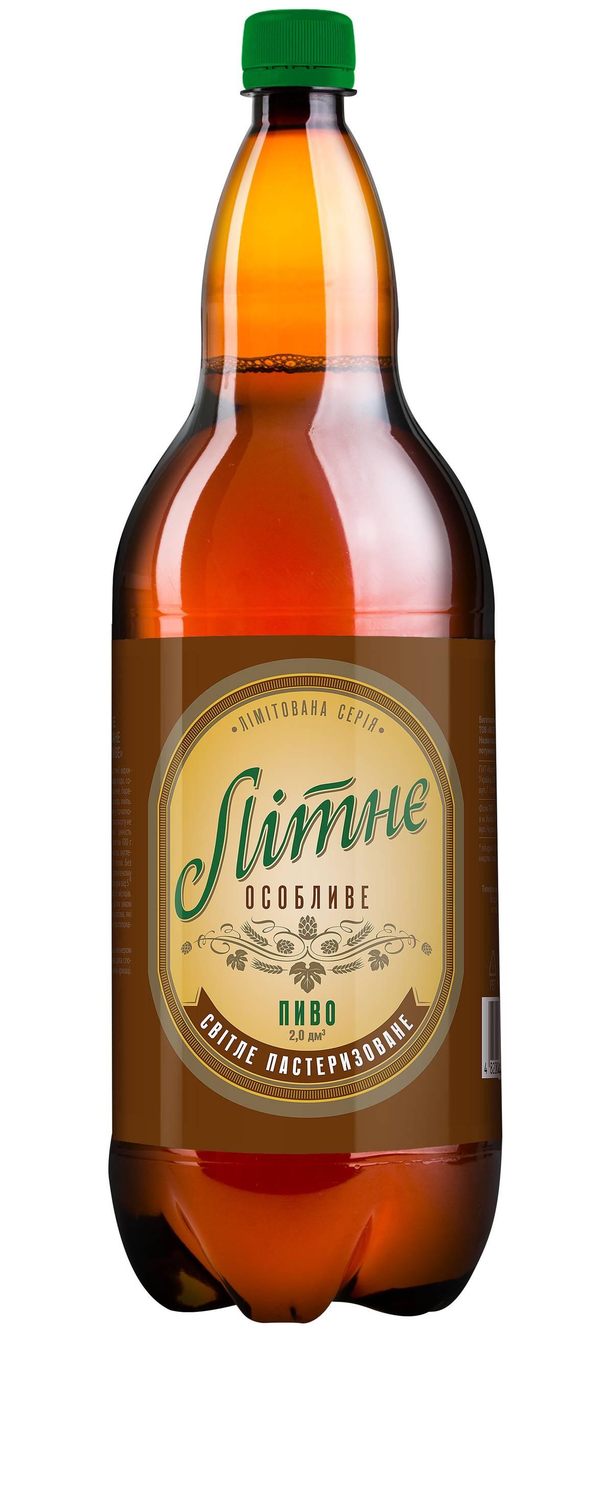 «Летнее особенное» — лимитированная серия пива для сети супермаркетов «Сильпо» от Carlsberg Ukraine