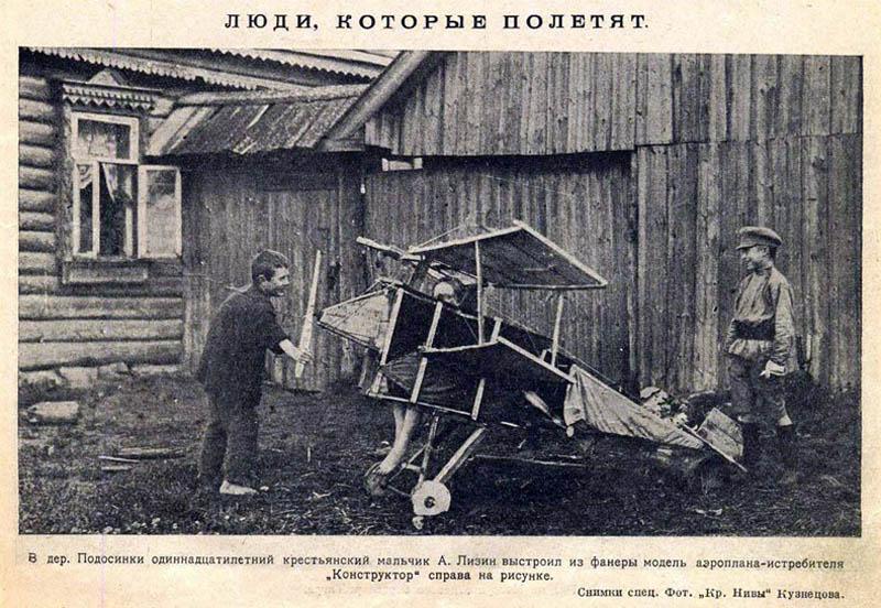 1920е СССР.jpg