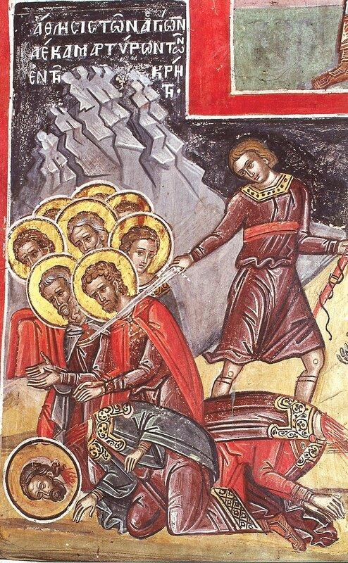 Мученичество Святых десяти мучеников Критских. Греческая фреска.