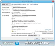 Меню пуск для Windows 8 - StartIsBack Plus 1.7 RePack