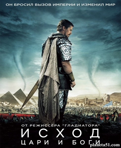 Исход: Цари и боги / Exodus: Gods and Kings (2014/WEB-DL/WEB-DLRip)