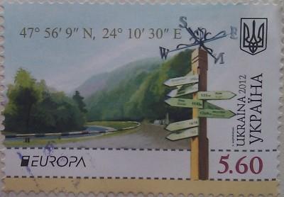 2012 N1203-1204 сцепка Центр Европы CEPT (правая) столб 5.60