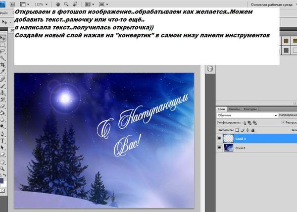 https://img-fotki.yandex.ru/get/15557/231007242.12/0_113ee8_8cc6e5f4_orig