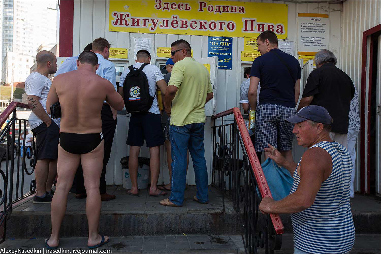 Русские бабы устраиваются на работу через постель фото 546-590