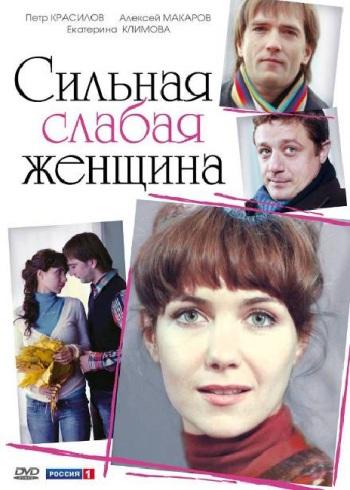 ������� ������ ������� (2010) DVDRip