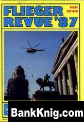Журнал Flieger Revue №10  1987