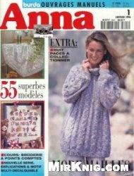 Журнал Anna №1 1996