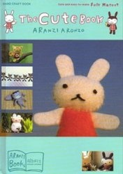 Книга The Cute Book