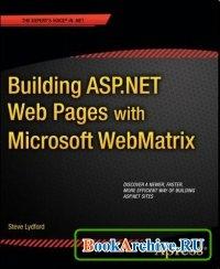 Книга Building ASP.NET Web Pages with Microsoft WebMatrix.