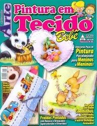 Журнал Pintura em Tecido № 90
