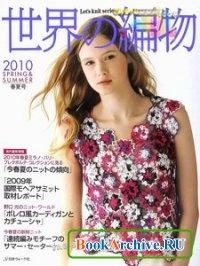 Журнал Lets knit series №80113 2010 Spring-Summer