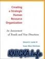 Книга Creating a Strategic Human Resources Organization: An Assessment of Trends