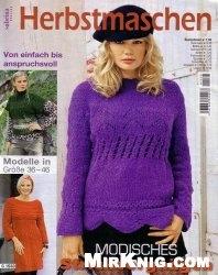 Журнал Sabrina Special S 1533. Herbstmaschen