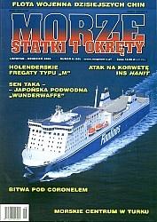 Журнал Morze Statki i Okrety 2006 No 6