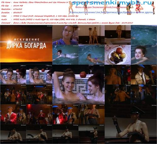 http://img-fotki.yandex.ru/get/15557/312950539.8/0_1338ef_9bd8a821_orig.jpg