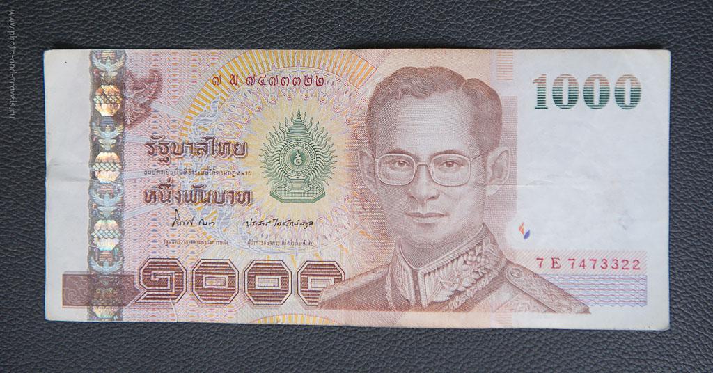 28. Король Таиланда Пхумипон Адульядет, он же - Рама IX...