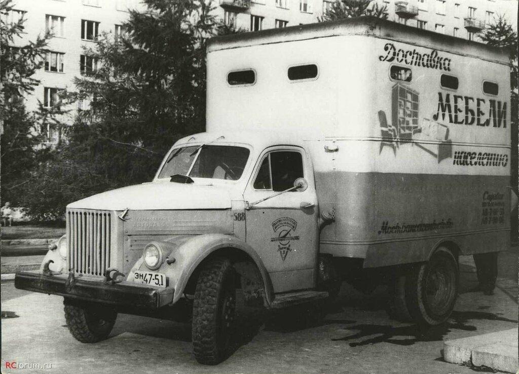 ГАЗ-51 ф22   Доставка мебели.jpg