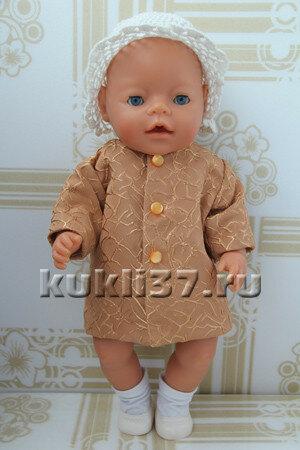 пальто с подкладкой для Baby Born
