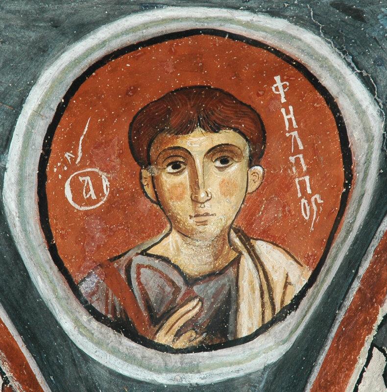 Апостол Филипп. Фреска в Каппадокии