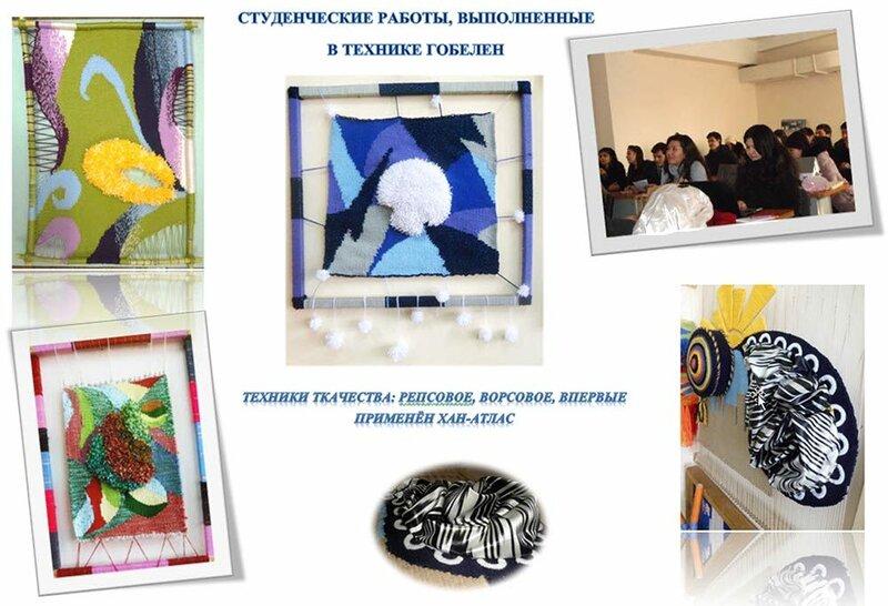 Гобелен. Ташкентский архитектурно-строительный институт-10