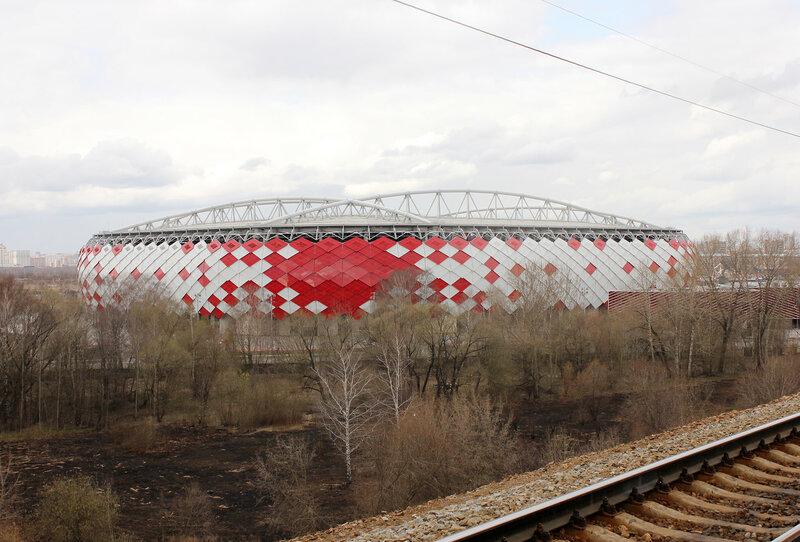 Стадион Спартак или Открытие Арена