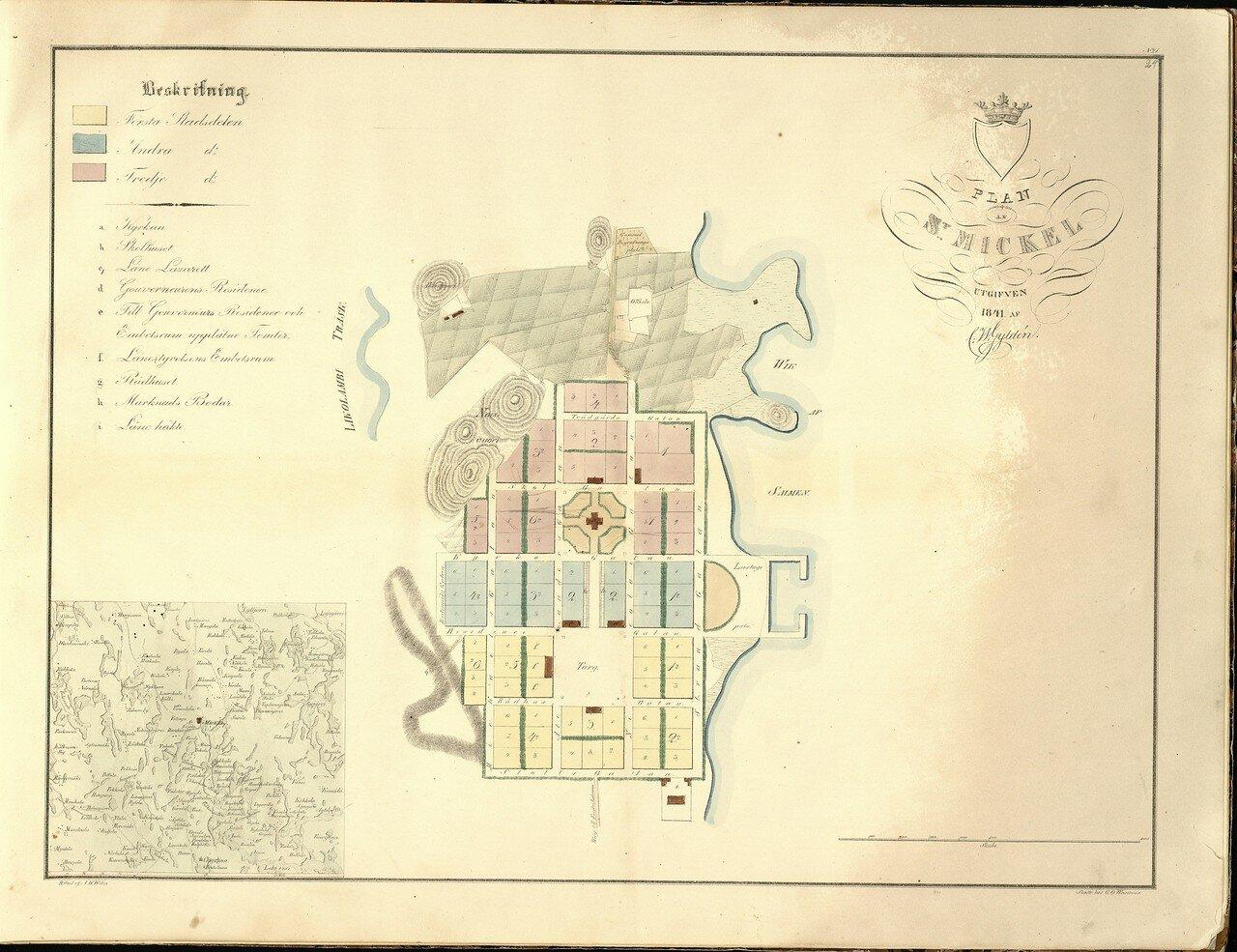 Микель. 1841