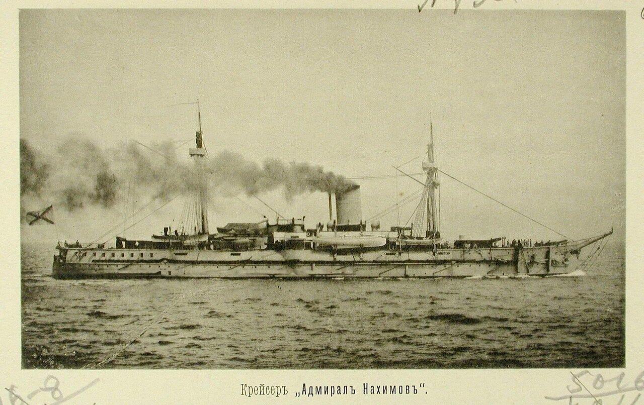 68. Крейсер Адмирал Нахимов во время учений соединенной эскадры