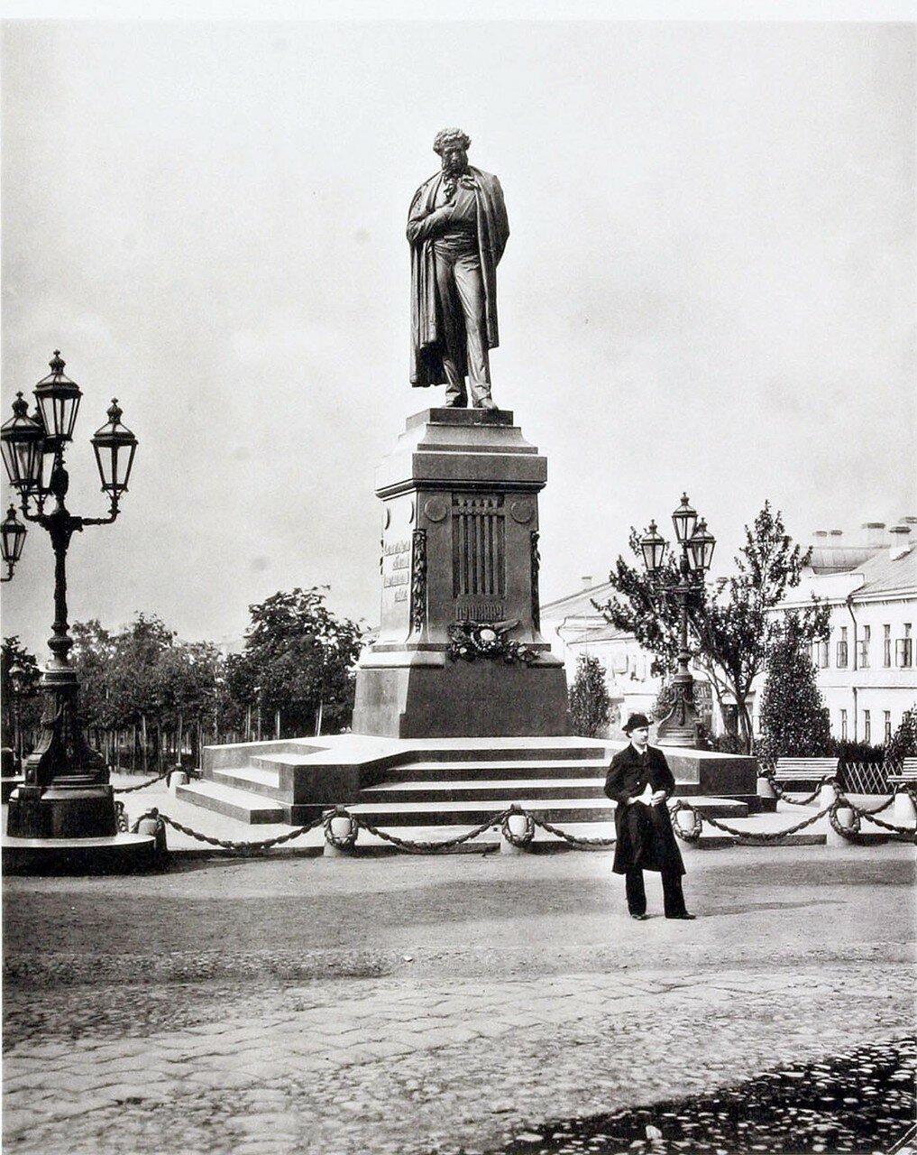 309. Памятник Пушкину