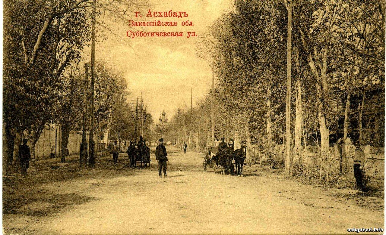 Субботичевская улица