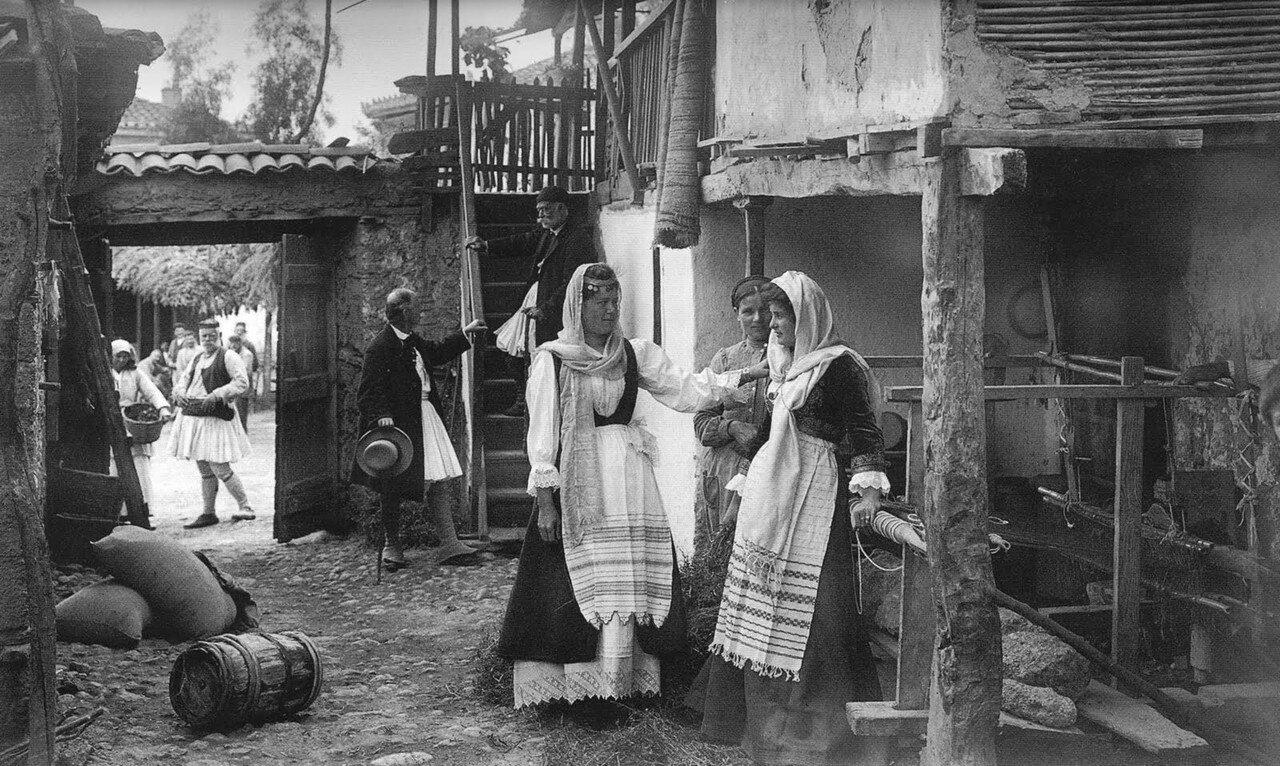 1903. Аккра