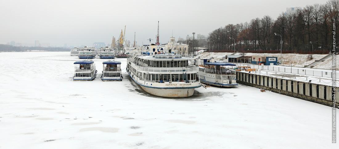 флотилия компании Августина зимует 2014 - 2015 у первого причала Северного речного вокзала Москвы
