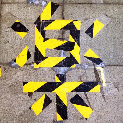 Words of the Umbrella Movement.jpg