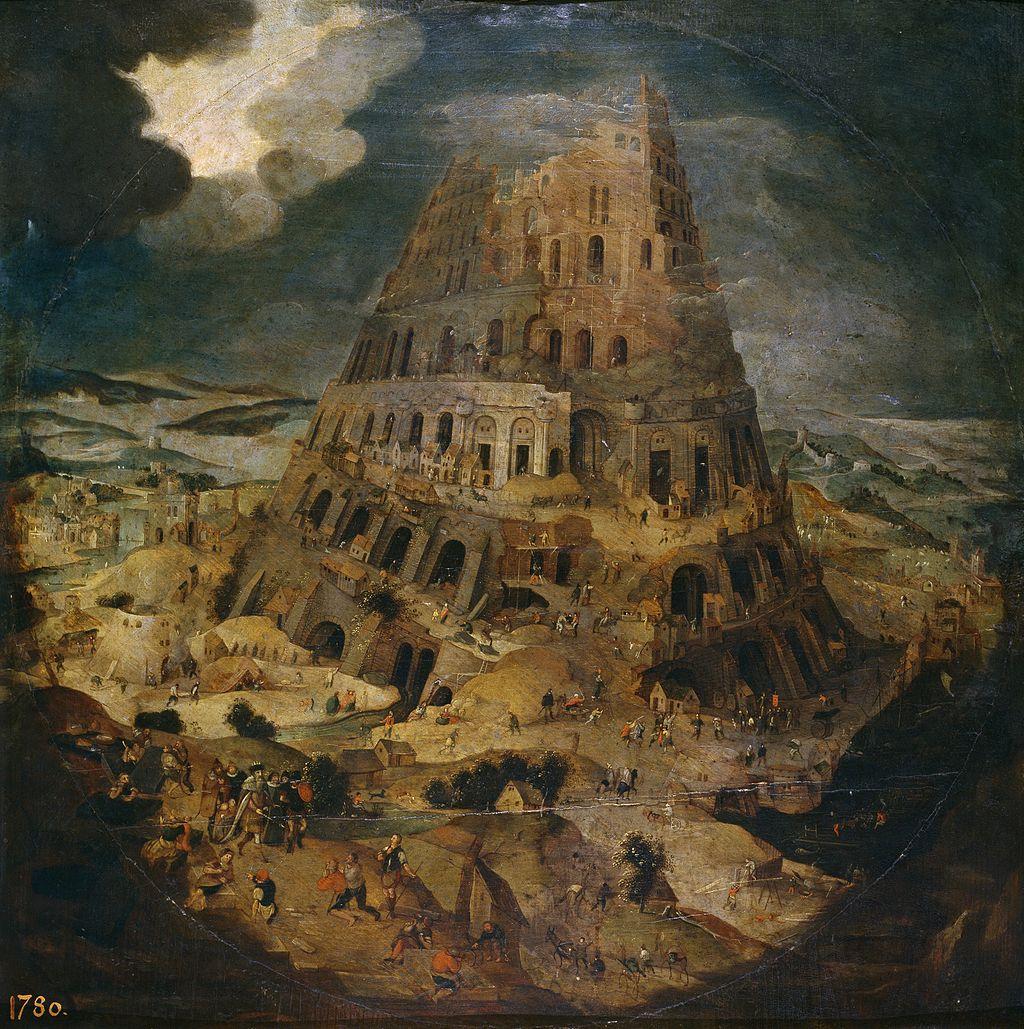 1024px-Pieter_Brueghel_de_Jonge_-_De_bouw_van_de_toren_van_Babel ок. 1595.jpg